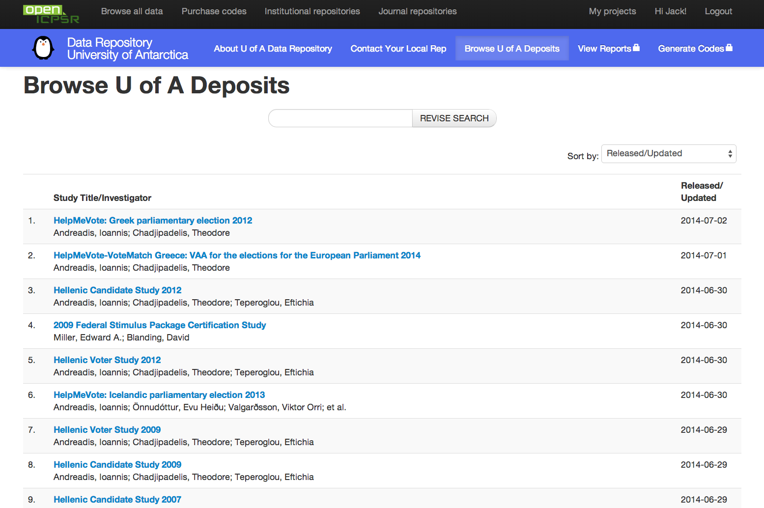 Screenshot of Browse Deposits page
